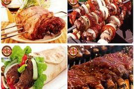 【土耳其烤肉培训班】杭州土耳其烤肉饭培训
