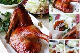 脆皮烤鸭的做法_脆皮烤鸭怎么做[灯芯绒]