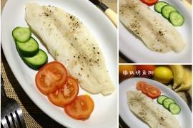 锡纸烤鱼柳的做法_锡纸烤鱼柳怎么做【高雅美食坊】