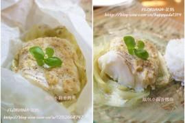 纸包香草三文鱼的做法_纸包香草三文鱼的做法【巴黎_花妈】