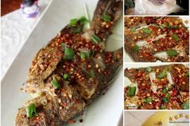 孜然烤鱼的做法[西西]