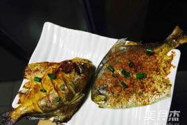 锡纸烤鱼的做法_家常锡纸烤鱼的做法【图】