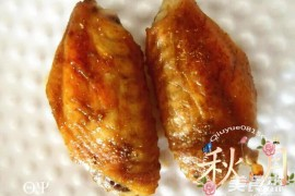 学烧烤:烤鸡翅的做法_家常烤鸡翅的做法