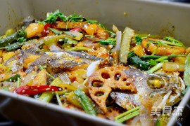 浙江金华哪里可以学做烤鱼 烤鱼的做法 家常烤鱼的做法