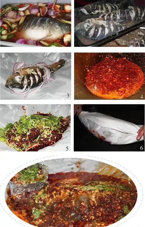 烤鱼香辣油配方:10种味型烤鱼制法!