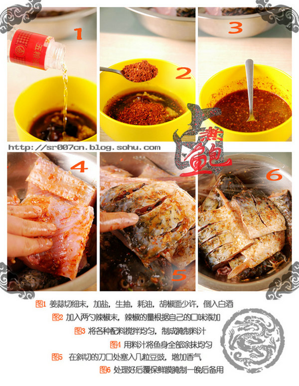 私家烤鱼的做法:烤草鱼
