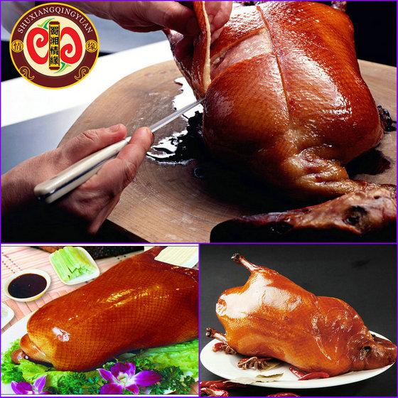 北京烤鸭培训班