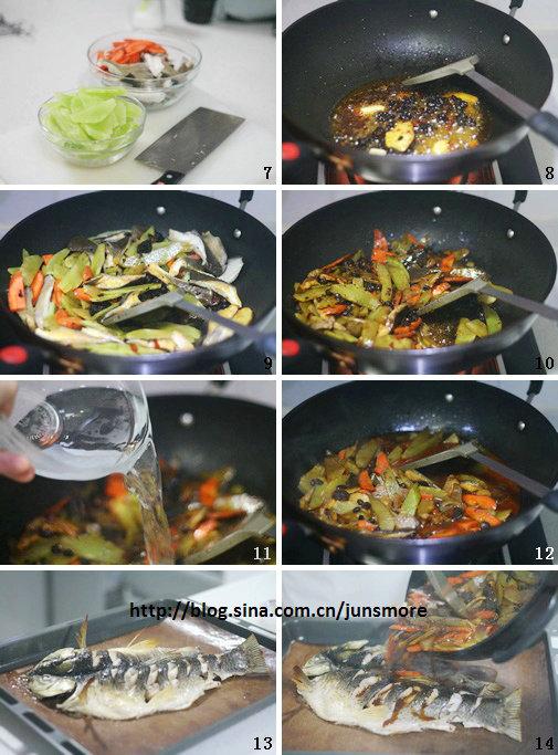 豉汁烤鱼的做法_豉汁烤鱼怎么做[君之]