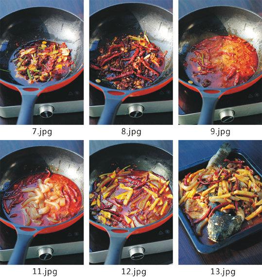 香辣烤鱼的做法_香辣烤鱼怎么做[薄灰]二