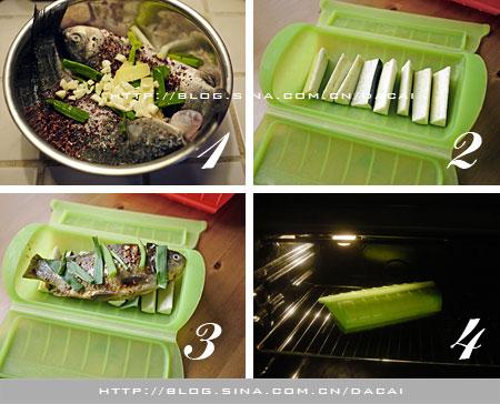 香葱烤鲫鱼的做法