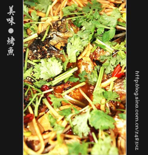 """美味烤鱼——山寨版""""小张烤鱼"""""""